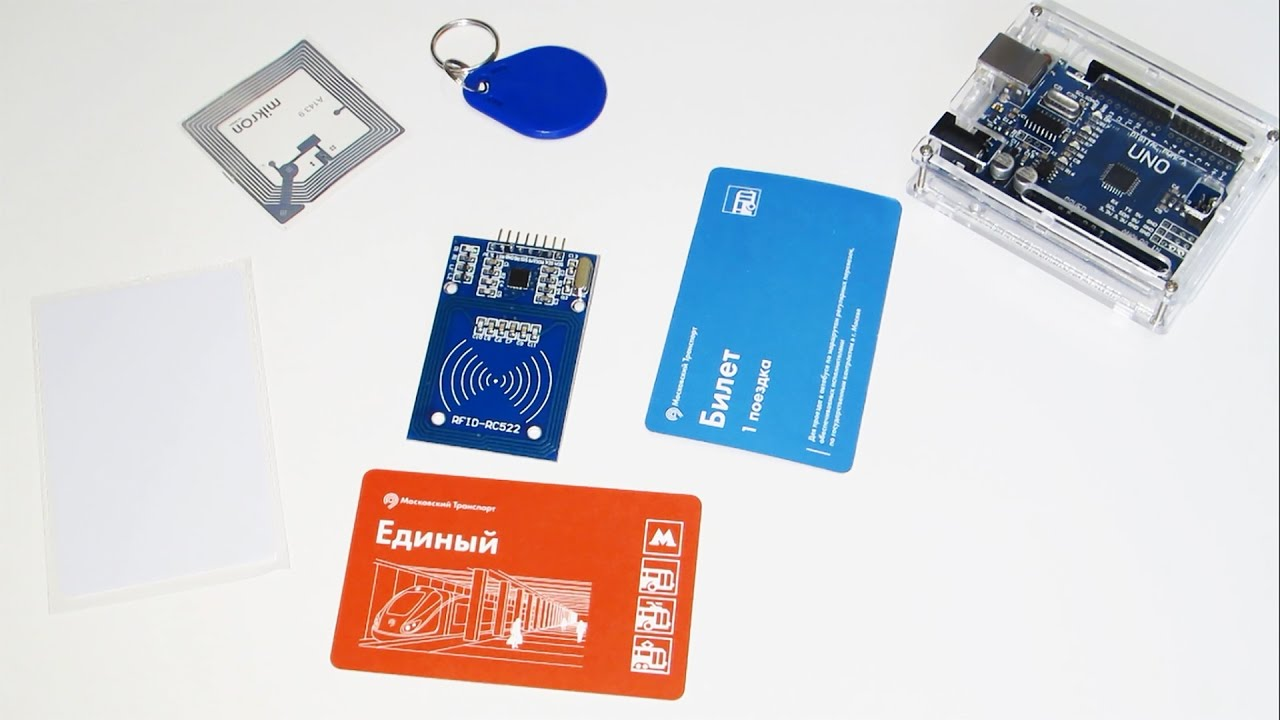 Знакомство с RFID и подключение модуля RC522 к Arduino