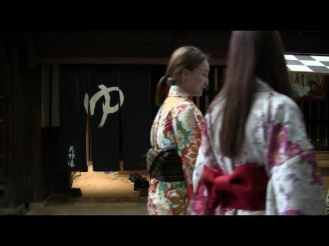 大阪観光 Osaka Sightseeing 오사카관광 大阪觀光 大阪观光 โอซาก้าเที่ยวชมสถานที่