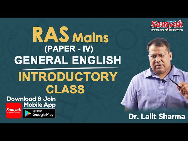 An Introductory class of General English by Dr. Lalit Sharma   Course available on SAMYAK app