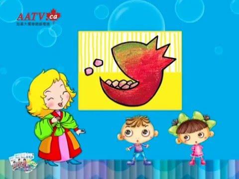姜宏儿童创意简笔画_姜宏幼儿创意简笔画(初级篇)第5课 Jianghong - YouTube
