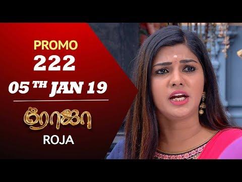 Roja Promo 05-01-2019 Sun Tv Serial Online