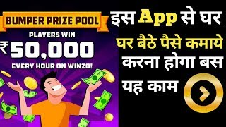 Game khelo aur hazaro rupey kamao | online earning in gaming | online paise kaise kamaye