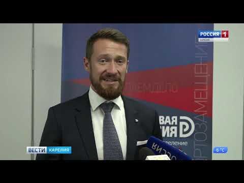 Первая в республике бизнес-миссия «Деловая Россия»
