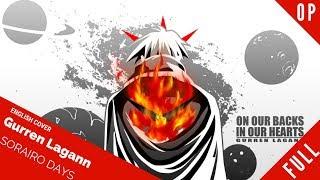 "「English Cover」Gurren Lagann OP ""Sorairo Days"" FULL VER.【Sam Luff】- Studio Yuraki"