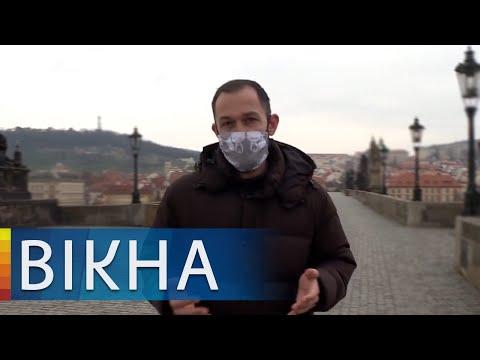 Коронавирус в Чехии: