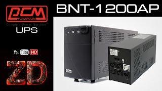 Обзор ИБП Powercom BNT-1200AP