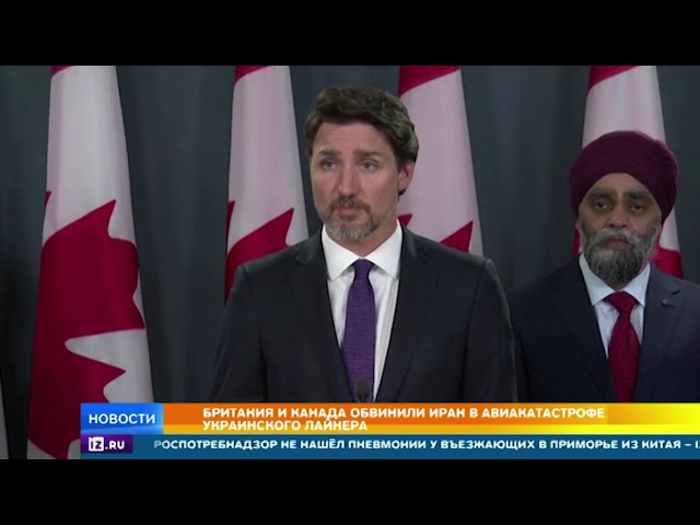 Британия и Канада обвинили Иран в крушении украинского Боинга