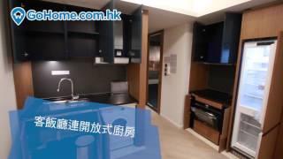 GoHome 睇樓團 - 荃灣柏傲灣示範單位