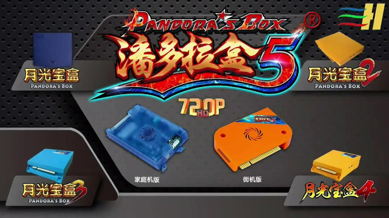 正宗3A/3H GAME公司貨 月光寶盒5【潘朵拉盒5】 Pandora's Box 5 - YouTube