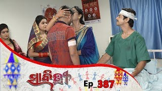Savitri | Full Ep 387 |  5th Oct 2019 | Odia Serial – TarangTv
