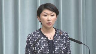 小渕優子経済産業相 第2次安倍改造内閣発足