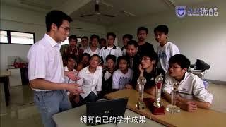 Нанкинский университет телекоммуникаций и средств связи   обучение в Китае стоим kz