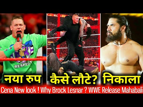 John Cena New look ! Brock Lesnar Cost ! Mahabali Shera Out ! WWE Raw 19 September 2018 highlights