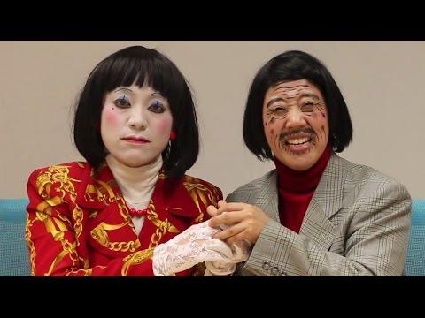 【独占】日本エレキテル連合 初公開の「ダメよ~ダメダメ!」披露 #Japan Electric Union #Dameyo ~ Damedame!
