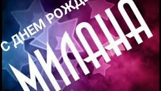 С ДНЕМ РОЖДЕНИЯ ДОЧЕНЬКА! - слова мамы Марины Гукасян, исполнитель Араик Апресян