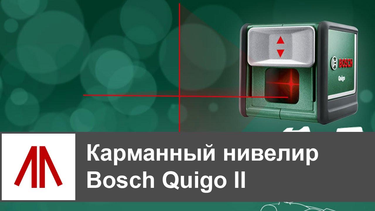Искатель проводки и металлов BOSCH PMD 7 эксклюзивно на BAUMARKET .