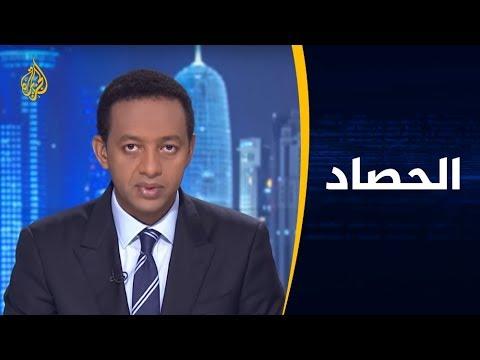 الحصاد - السعودية والحوثيون.. ماذا بعد احتجاز السفينة؟  - نشر قبل 8 ساعة