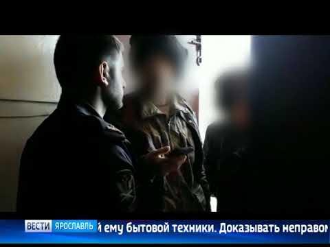 Видео Житель Ярославля отказался платить кредит по идеологическим причинам