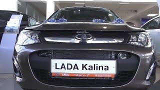 2016 LADA KALINA In Depth Review
