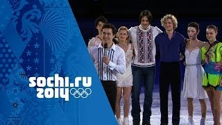 Figure Skating - Gala Exhibition | Sochi 2014 Winter Olympics