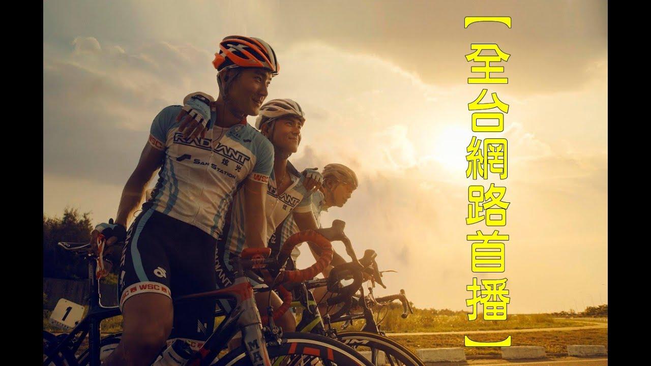 看見 台灣 youtube 完整 版