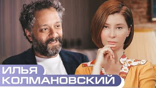 Илья Колмановский: вакцинация в России, химеры, киборги, клоны и что читать детям перед сном