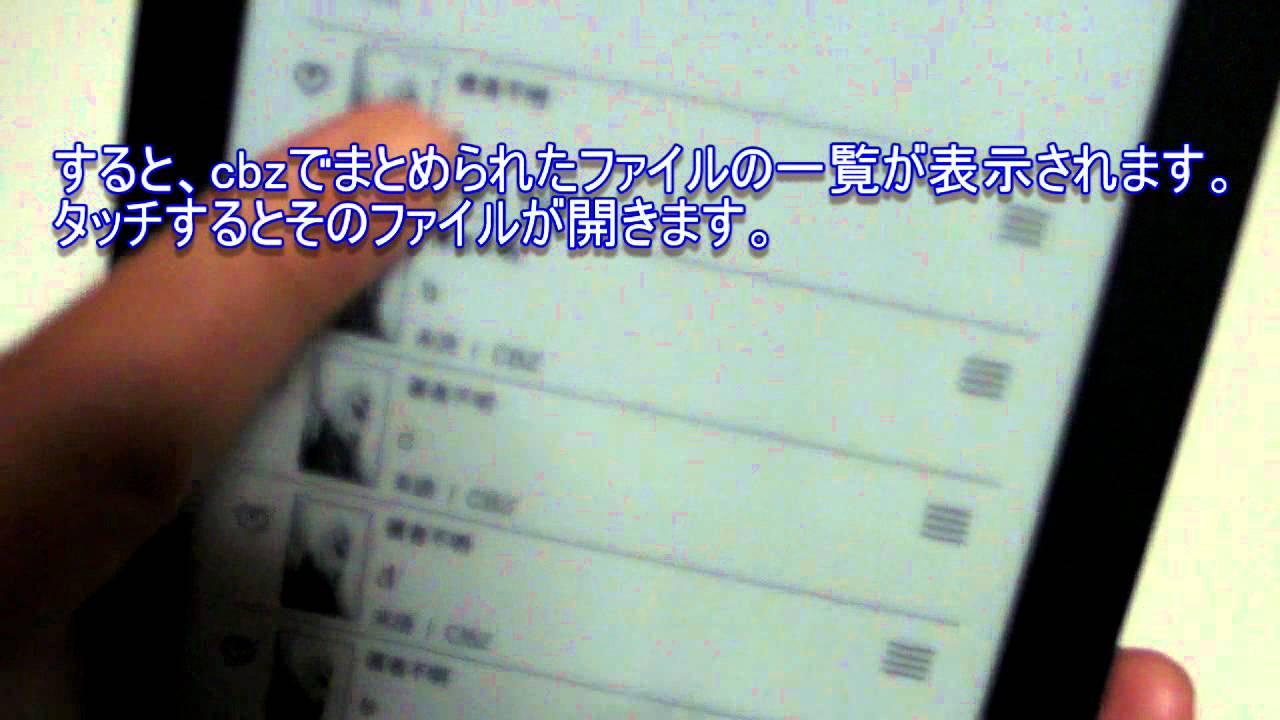 kobo touch 自炊