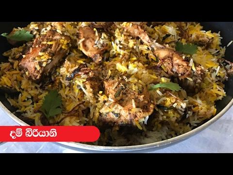 Chicken Dum Biriyani - Episode 72