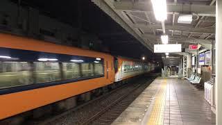 近鉄12410系NN14編成+近鉄22000系AS08編成 奈良行き  久津川通過