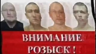 Побег из тюрьмы  Фильм о самых известных побегах из русских тюрем