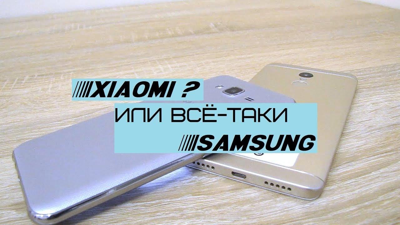 23 апр 2017. Мы попробуем выяснить, действительно ли он лучше. Samsung galaxy s8 стал первым флагманским смартфоном на. Аксессуары для iphone, ipad, macbook, которые стоит купить на aliexpress it-here. Ru….