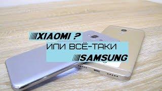 Зачем покупать Samsung Galaxy J7 Neo если есть Xiaomi Redmi Note 4X? Какой смартфон лучше купить?