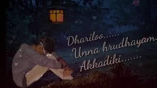 MARUVANIDHI NIPAI PREMA YENNATIKI  Full song || Lyrical song || letest love song