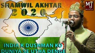 Shamwil Akhtar Mujahidi 2020 Ne हिंदुस्तान के दुसमन को करारा धमकी Khubsurat Desh Bhakt Naat