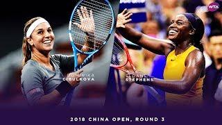 Dominika Cibulkova vs. Sloane Stephens   2018 China Open Third Round   WTA Highlights