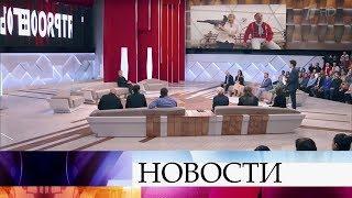 В«Пусть говорят» обсудят события, которые легли воснову фильма Алексея Пиманова «Крым».