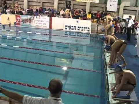 Jerusalem Swimming cup 12/08/10 08:09AM