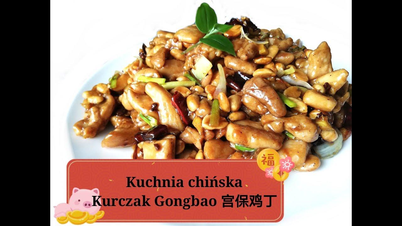 Pani Guo Kuchnia Chińska Kurczak Gongbao 宫保鸡丁