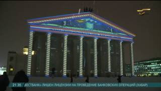 Праздничное лазерное шоу представили в Астане