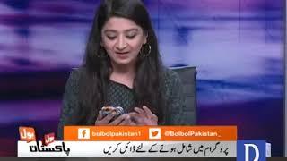 Bol Bol Pakistan - 23 October, 2018