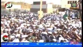 المقابر الان تشييع جنازة  الدكتور حسن عبداللة الترابي الي مقابر الشريف بري قناة السودان Youtube