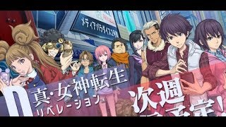 SHIN MEGAMI TENSEI Liberation D×2 Gameplay | Android 1080 HD