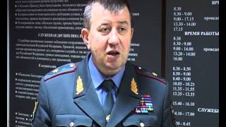 Смотр сотрудников УМВД России по Тульской области перед отправкой в командировку