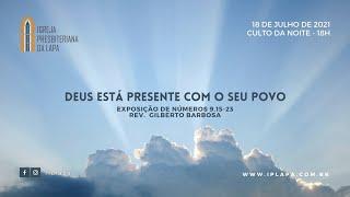 """""""Deus está presente com o seu povo"""""""