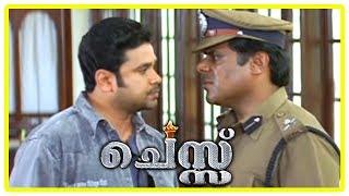 Latest Malayalam Movies 2017 | Chess Movie Scenes | Dileep challenges Ashish Vidyarthi | Jagathy