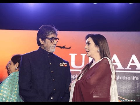 Amitabh Bachchan Unveiled Praful Patel's Pictorial Biography 'Udaan'
