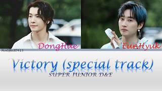 Super Junior-D&E – Victory | Color Coded Lyrics | ROM/HAN/ENG
