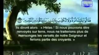 القرآن الكريم - الجزء السابع - الشريم و السديس