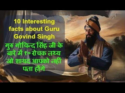 10 Interesting facts about Guru Govind Singh / गुरु गोविन्द
