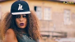  Semhar Yohannes New Eritrean Music   Bokri Qoxera 2017 Official Music Video